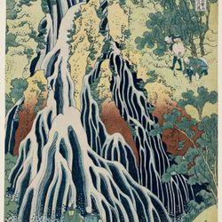 Le paysage japonais