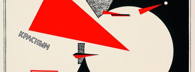 Teaser chagall lissitzky malevitch pompidou centre exposition paris 15 1 large2